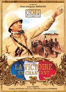 Noirs et blancs en couleur - French Movie Cover (xs thumbnail)