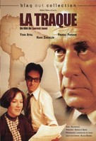 La traque - French DVD cover (xs thumbnail)
