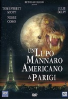 An American Werewolf in Paris - Italian DVD movie cover (xs thumbnail)