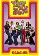 """That '70s Show"" - DVD cover (xs thumbnail)"