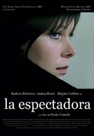Spettatrice, La - Mexican Movie Poster (xs thumbnail)