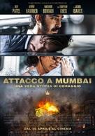 Hotel Mumbai - Italian Movie Poster (xs thumbnail)