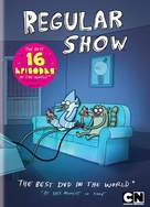 """Regular Show"" - DVD cover (xs thumbnail)"