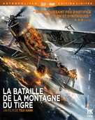 The Taking of Tiger Mountain - French Movie Cover (xs thumbnail)