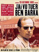 J'ai vu tuer Ben Barka - French Movie Poster (xs thumbnail)