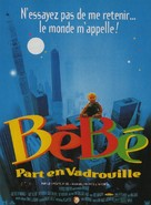 Baby's Day Out - French Movie Poster (xs thumbnail)