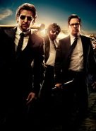 The Hangover Part III - Key art (xs thumbnail)
