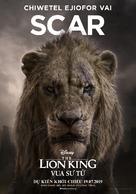 The Lion King - Vietnamese Movie Poster (xs thumbnail)