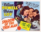 Shadow of the Thin Man - Theatrical movie poster (xs thumbnail)