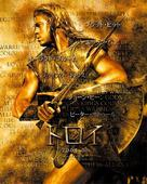 Troy - Japanese Teaser movie poster (xs thumbnail)