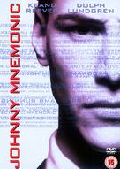 Johnny Mnemonic - British DVD movie cover (xs thumbnail)