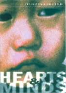 Hearts and Minds - DVD movie cover (xs thumbnail)