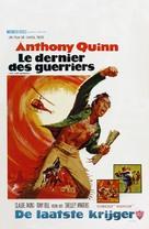 Flap - Belgian Movie Poster (xs thumbnail)