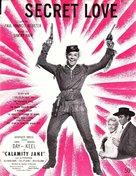 Calamity Jane - poster (xs thumbnail)
