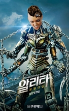 Alita: Battle Angel - South Korean Movie Poster (xs thumbnail)