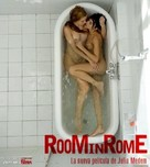 Habitación en Roma - Spanish Movie Poster (xs thumbnail)
