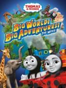 Thomas & Friends: Big World! Big Adventures! The Movie - British Video on demand cover (xs thumbnail)