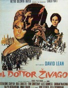 Doctor Zhivago - Italian Movie Poster (xs thumbnail)