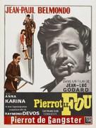 Pierrot le fou - Belgian Movie Poster (xs thumbnail)