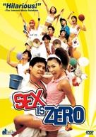 Saekjeuk shigong - Movie Cover (xs thumbnail)