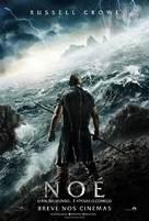 Noah - Brazilian Movie Poster (xs thumbnail)