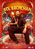 Bol Bachchan - Indian Movie Poster (xs thumbnail)