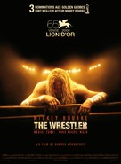 The Wrestler - French Movie Poster (xs thumbnail)