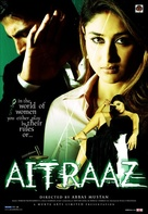Aitraaz - Indian poster (xs thumbnail)