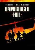 Hamburger Hill - DVD cover (xs thumbnail)