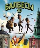 Olsen Banden på de bonede gulve - Russian Blu-Ray cover (xs thumbnail)