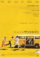 Little Miss Sunshine - Japanese Movie Poster (xs thumbnail)