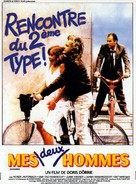 Männer... - French Movie Poster (xs thumbnail)