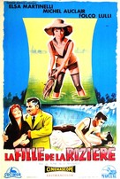 Risaia, La - French Movie Poster (xs thumbnail)