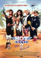 Hot Shots! Part Deux - German Movie Poster (xs thumbnail)