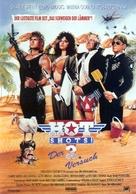 Hot Shots! Part Deux - German Movie Poster (xs thumbnail)