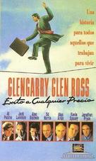 Glengarry Glen Ross - Spanish VHS cover (xs thumbnail)