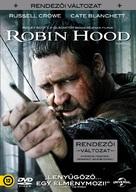 Robin Hood - Hungarian Movie Cover (xs thumbnail)