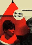 Une femme est une femme - French Movie Poster (xs thumbnail)