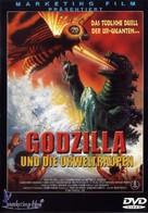 Mosura tai Gojira - German Movie Cover (xs thumbnail)