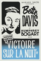 Dark Victory - French Movie Poster (xs thumbnail)