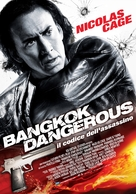 Bangkok Dangerous - Italian Movie Poster (xs thumbnail)