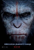 Dawn of the Planet of the Apes - Polish Movie Poster (xs thumbnail)