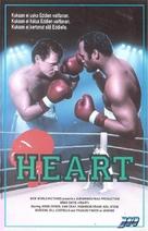 Heart - Finnish VHS movie cover (xs thumbnail)