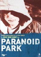 Paranoid Park - Turkish Movie Cover (xs thumbnail)