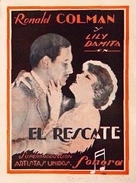 The Rescue - Spanish poster (xs thumbnail)