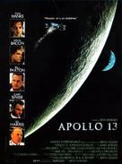 Apollo 13 - French Movie Poster (xs thumbnail)
