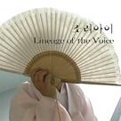 So-li a-i - South Korean Movie Poster (xs thumbnail)