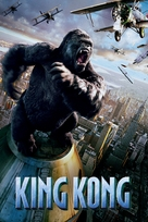 King Kong - DVD cover (xs thumbnail)