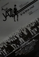 All That Jazz - Japanese Movie Poster (xs thumbnail)