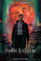 Reminiscence - Turkish Movie Poster (xs thumbnail)
